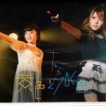 [MUSIC VIDEO] 高橋愛・田中れいなFCイベント T&T~黄色と水色~ (2016.08.11/MP4/RAR)