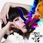 [MUSIC VIDEO] 後藤まりこ – こわれた箱にりなっくす 初回限定盤付属DVD (2014.11.12/MP4/RAR)