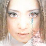 [Album] ayumi hamasaki – Ayu-mi-x [FLAC + MP3]