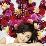 [Album] Hiroko Yakushimaru – uta monogatari [FLAC + MP3]
