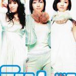 [Album] Perfume – Perfume ~Complete Best~[FLAC + MP3]