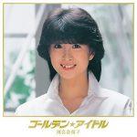 [Album] Naoko Kawai – Golden Idol Kawai Naoko [MP3]