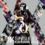 [Album] Koji Kikkawa – SINGLES+[FLAC + MP3]