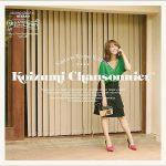 [Album] Kyoko Koizumi – Koizumi Chansonnier [MP3]
