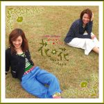 [Album] hana*hana – GOLDEN BEST SINGLE COLLECTION [FLAC + MP3]