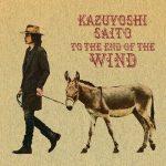 [Album] Kazuyoshi Saito – Kaze no Hate Made [FLAC + MP3]