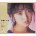 [Album] Yuki Saito – CD-BOX 1 [MP3]