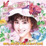 [Album] Seiko Matsuda – Seiko Story 80's Hits Collection [FLAC + MP3]