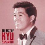 [Album] Kyu Sakamoto – The Best of Kyu Sakamoto [FLAC + MP3]