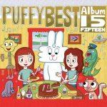 [Album] PUFFY – 15 [FLAC + MP3]