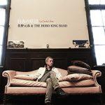 [Album] Motoharu Sano And The Hobo King Band – La Costa Libre [FLAC + MP3]