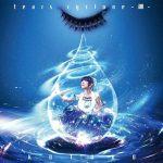 [Album] KOTOKO – tears cyclone -Mawari-[MP3]