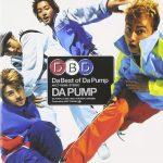 [Album] Da Pump – Da Best of Da Pump [MP3]