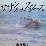 [Album] Southern All Stars – Nude Man [FLAC + MP3]