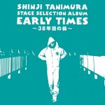 "[Album] Shinji Tanimura – Stage Selection Album ""Early Times"" -38Nenmeno Subaru-[FLAC + MP3]"
