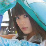[Album] Kie Kitano – Kokoro [FLAC + MP3]
