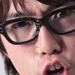 [Album] Yu Takahashi – Kono Koe [FLAC + MP3]