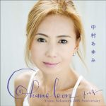 [Album] Ayumi Nakamura – Chameleon [FLAC + MP3]