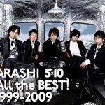 [Album] Arashi – All The Best! 1999-2009 [FLAC + MP3]