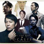 [Album] Hideaki Tokunaga – ALL TIME BEST VOCALIST [FLAC Hi-Res + MP3]