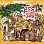 [Album] BEGIN – BEGIN SINGLE DAIZENSHUU [FLAC + MP3]