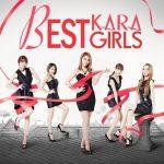 [Album] KARA – Best Girls [FLAC + MP3]