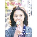 [Album] Kyoko Koizumi – Kyon 30 ~Nantettatte 30 Nen!~[FLAC + MP3]