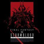 [Album] Masayoshi Saken, Nobuo Uematsu – STORMBLOOD: FINAL FANTASY XIV Original Soundtrack [MP3]