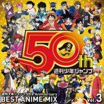 [Album] Various Artists – Shukan Shonen JUMP 50th Anniversary BEST ANIME MIX vol.3 [MP3]
