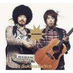 [Album] Sukima Switch – Doubles Best [MP3]