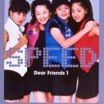 [Album] SPEED – Dear Friends 1 [FLAC + MP3]
