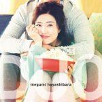 [Album] Megumi Hayashibara – Duo [FLAC + MP3]