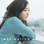 [Single] Tomomi Itano – Imagination Game [M4A]