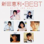 [Album] Eri Nitta – My Collection! Eri Nitta Best [FLAC + MP3]
