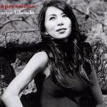[Album] 竹内まりや – Expressions [FLAC + MP3]