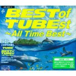 [Album] TUBE – BEST of TUBEst ~All Time Best~[FLAC + MP3]