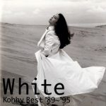 [Album] Kahoru Kohiruimaki – White Kohhy Best '89-'95 [FLAC + MP3]