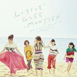 [Single] Little Glee Monster – 世界はあなたに笑いかけている (MP3/FLAC/RAR)