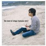 [Album] Shogo Hamada – The Best of Shogo Hamada Vol.2 [FLAC + MP3]
