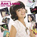 [Album] アン・ルイス – ゴールデン☆ベスト アン・ルイス 1973~1980 [FLAC + MP3]