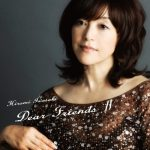 [Album] Hiromi Iwasaki – Dear Friends IV [MP3]