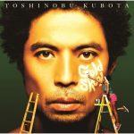 [Album] Toshinobu Kubota – Gold Skool [MP3]