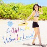 [Album] Seiko Matsuda – A Girl in the Wonderland [FLAC + MP3]