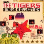 [Album] ザ・タイガース – シングル・コレクション [MP3]