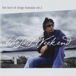 [Album] Shogo Hamada – The Best of Shogo Hamada Vol.3 The Last Weekend [FLAC + MP3]