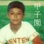 [Single] Masaharu Fukuyama – Koshien [FLAC + MP3]