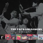 [Album] ザ・フォーク・クルセダーズ – Golden Best The Folk Crusaders [FLAC + MP3]