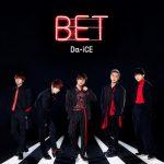 [Album] Da-iCE – Bet [M4A]