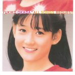 [Album] 岡田有希子 – ALL SONGS REQUEST [FLAC + MP3]