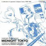 [Album] Various Artists – Midnight Tokyo [FLAC + MP3]